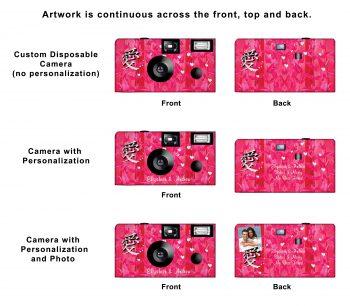 Japanese Kanji Love Custom Disposable Camera – select red or white background