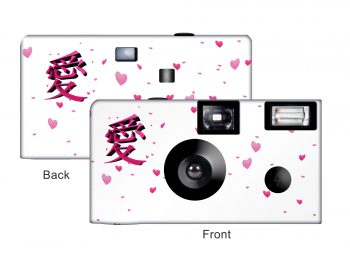 Japanese Kanji Love Custom Disposable Camera - select red or white background