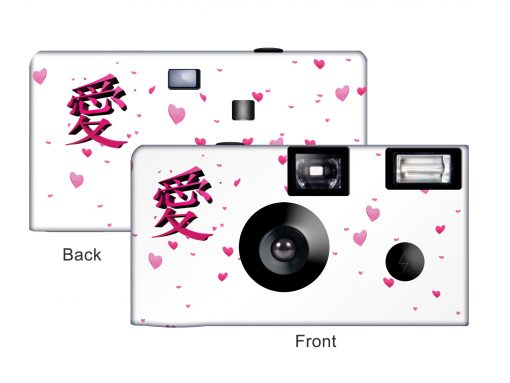 Japanese Kanji Love Custom Disposable Camera - select red or white background