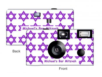 Star of David (large star) Custom Disposable Camera