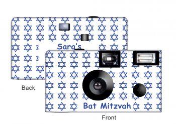 Star of David (Small stars) Custom Disposable Camera